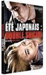double-suicide